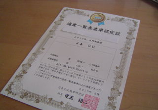 DSC00990.JPE